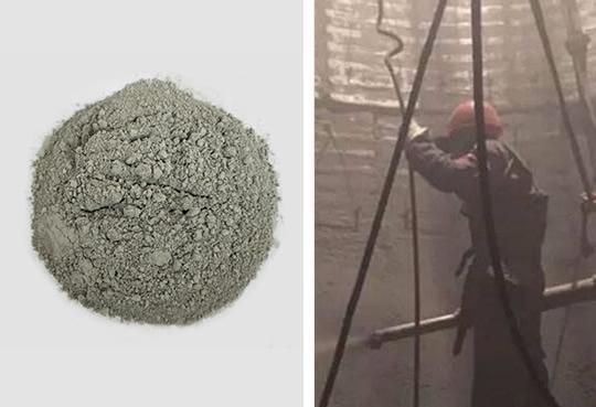 高铝浇注料、耐酸/中质喷涂料
