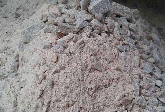 石英质修补料
